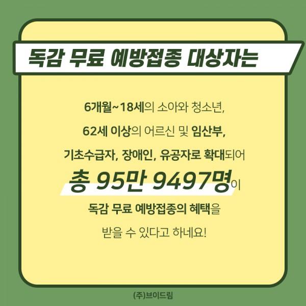 3a450e756a45c6b4a9b6297c25b726a7_1600677270_6448.jpg