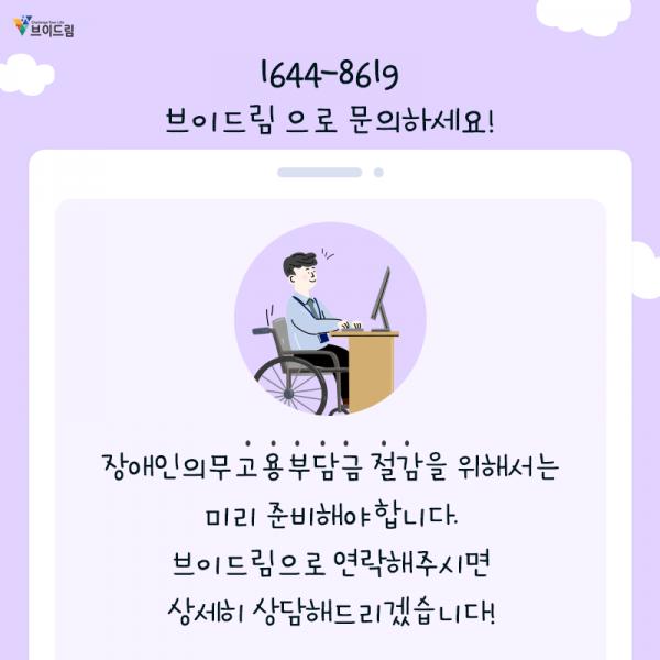 4352881870265741281fa1c31a1744b3_1604912097_6809.png