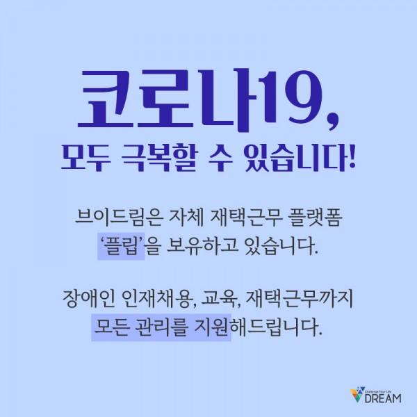 8a7f74579ec29a6f9fcc99d45412f7b2_1605082710_5616.jpg