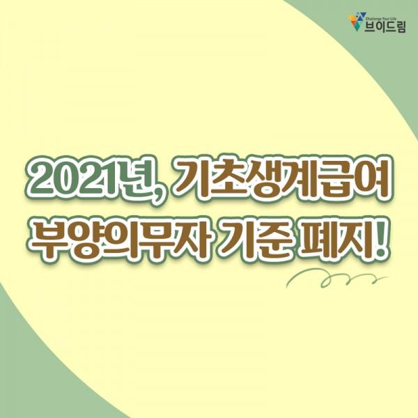 796395af08b236a83dd8b423231cf4da_1609837583_6993.jpg