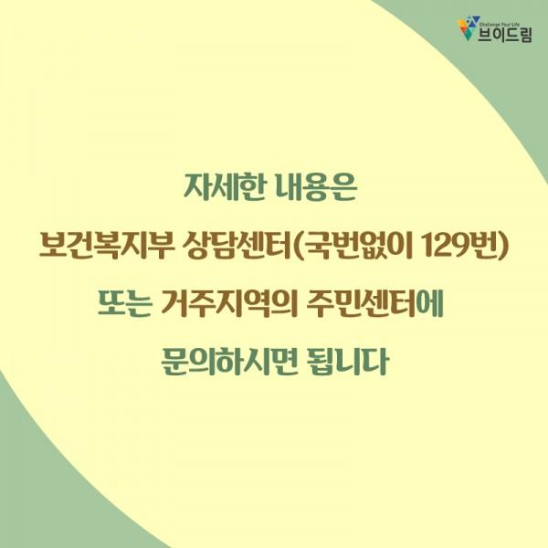 796395af08b236a83dd8b423231cf4da_1609837584_7169.jpg
