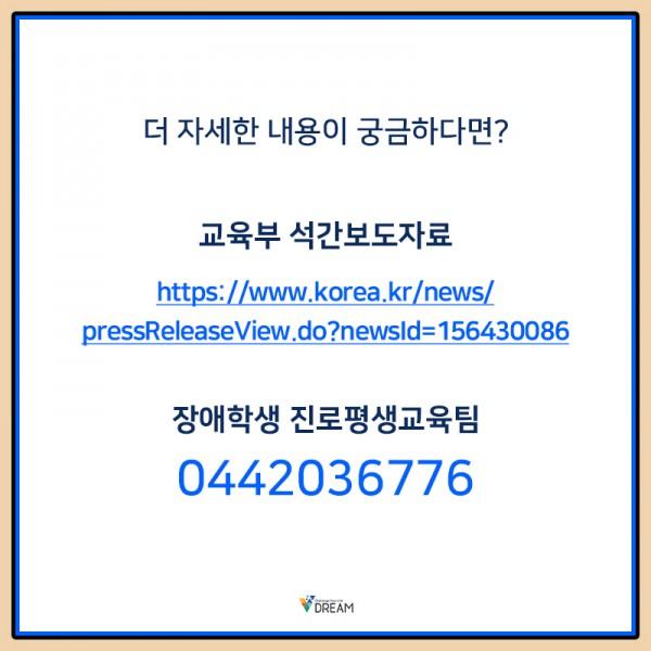 46d338c6c47359ff0f56d79ea4ff3944_1612746297_0977.jpg