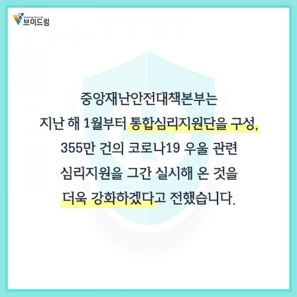 75f96038a686826a9e461646d4ab29fe_1614221319_7496.jpg