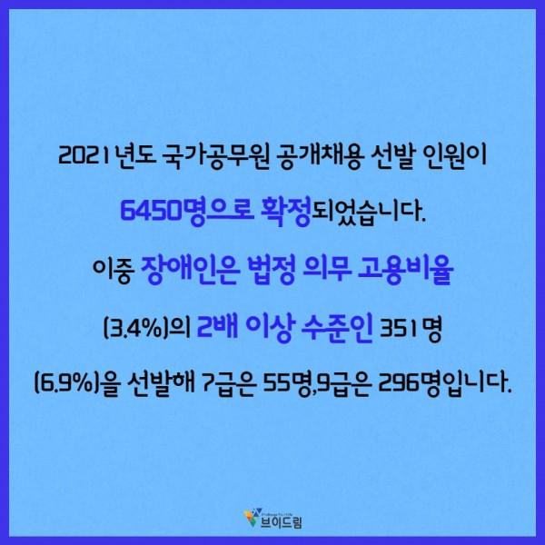 79759e656f843fbe9e332c66e313e15f_1612161505_6441.jpg