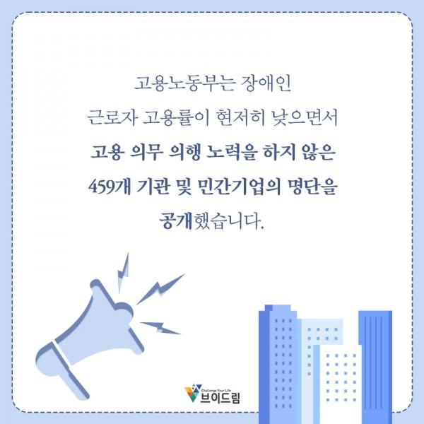 a4185e09caf78e5aa98221c27e2f5441_1614155510_6746.jpg