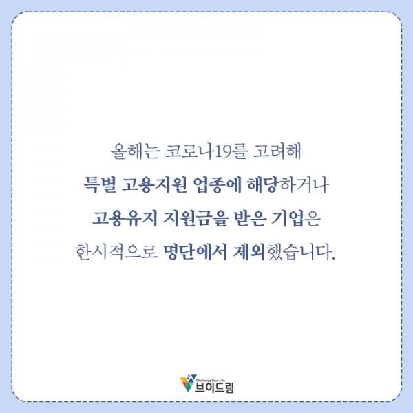 a4185e09caf78e5aa98221c27e2f5441_1614155580_747.jpg