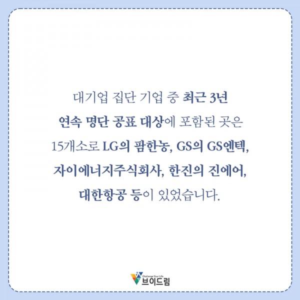 a4185e09caf78e5aa98221c27e2f5441_1614155608_5855.jpg
