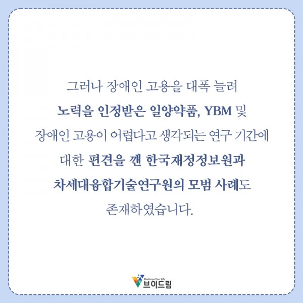 a4185e09caf78e5aa98221c27e2f5441_1614155652_5718.jpg