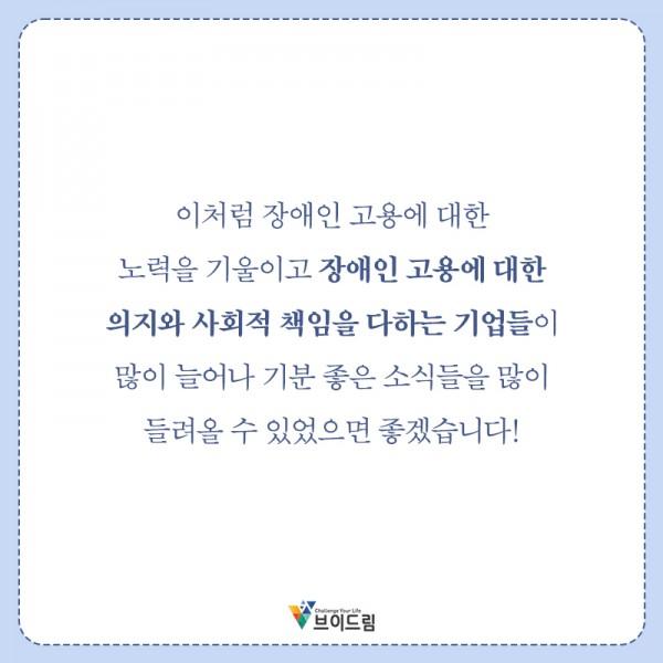 a4185e09caf78e5aa98221c27e2f5441_1614155687_8538.jpg
