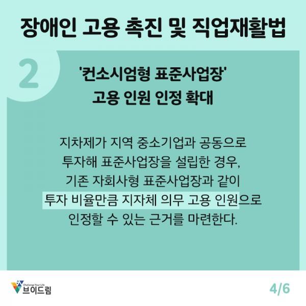 e50f9ba7e11a1f7d521e48625d4ec059_1613626299_4418.jpg
