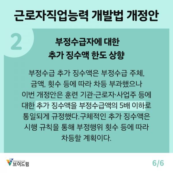 e50f9ba7e11a1f7d521e48625d4ec059_1613626343_415.jpg