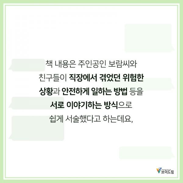 9fd8549293a5ff49a3f7a0121fa09fe0_1616398493_1865.jpg