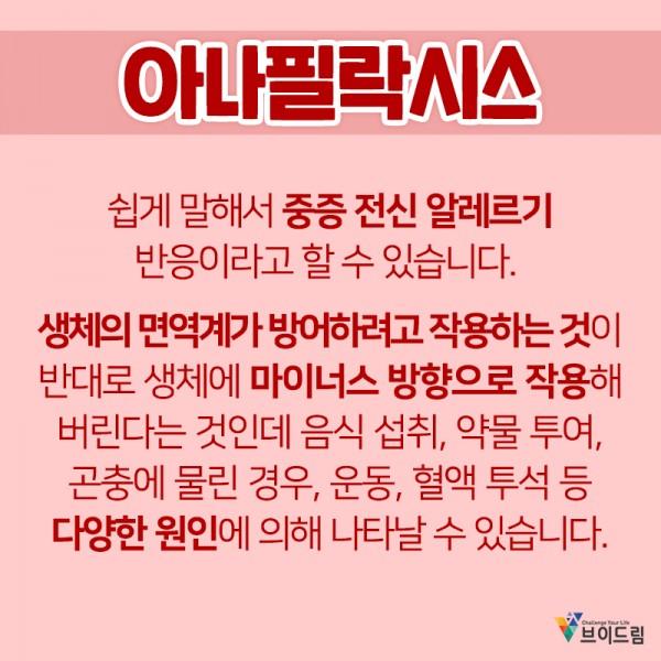668cb61dfaa9da31e7f04618e2568e17_1628656160_0262.jpg