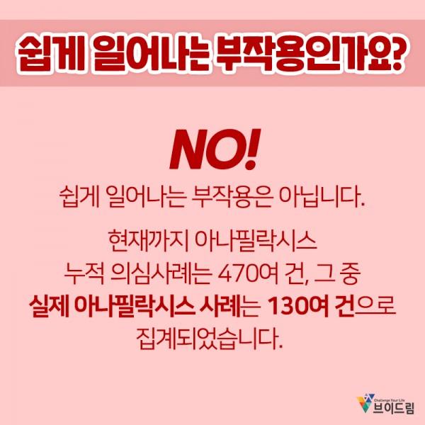668cb61dfaa9da31e7f04618e2568e17_1628656176_318.jpg