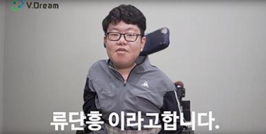 [브이 인터뷰] 부산 **여객회사 디자인&홍보팀 류단흥 님을 소개합니다!