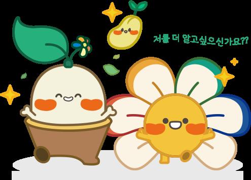 캐릭터매뉴얼북
